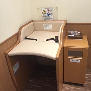 東京ドームホテル(1F)の授乳室・オムツ替え台情報 画像9