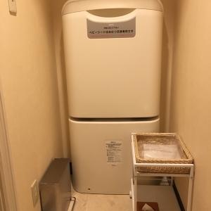 名古屋マリオットアソシアホテル(15階)の授乳室・オムツ替え台情報 画像2
