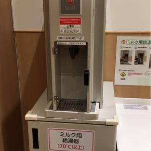 イオンモール大阪ドームシティ店(4F)の授乳室・オムツ替え台情報 画像5