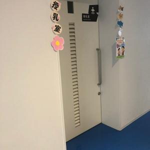 屋島レグザムフィールド(1F)の授乳室・オムツ替え台情報 画像1