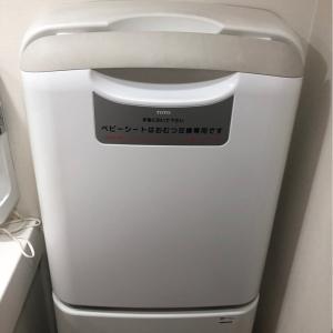 三菱UFJ銀行 西葛西支店(1F)のオムツ替え台情報 画像1