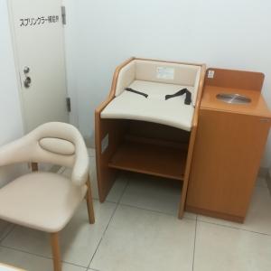 授乳室 オムツ台