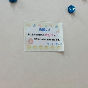 ヴィオ子育て交流ひろば・ちっくたっく(1F)の授乳室・オムツ替え台情報 画像2
