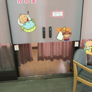 巻石堂病院(1F)の授乳室・オムツ替え台情報 画像1