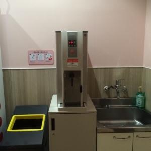 イオンモール天童(2階 フードコート脇)の授乳室・オムツ替え台情報 画像3