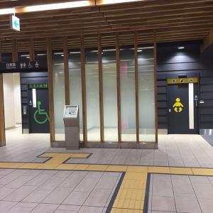 上越妙高駅(新幹線改札内)の授乳室・オムツ替え台情報 画像8