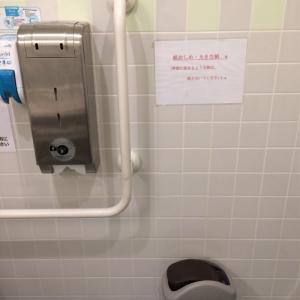 阪急オアシス・同心店(2F)のオムツ替え台情報 画像1