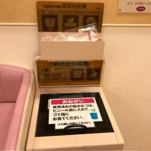 イオン福岡東 ショッピングセンター(2F)の授乳室・オムツ替え台情報 画像2