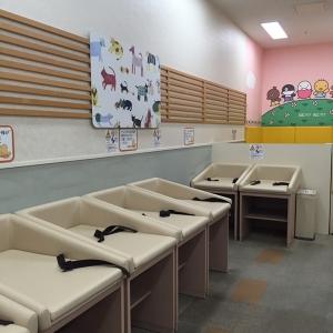 イオンモール八千代緑が丘店(4階)の授乳室・オムツ替え台情報 画像2