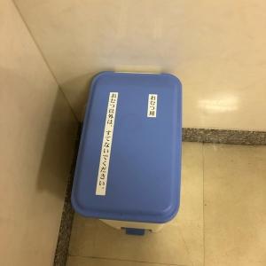 高崎山おさる館(1階女子トイレ内)の授乳室・オムツ替え台情報 画像1