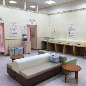 イトーヨーカドー ららぽーと横浜店(2F)の授乳室・オムツ替え台情報 画像6