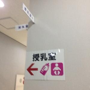 厚木市総合福祉センター(2F)の授乳室・オムツ替え台情報 画像4