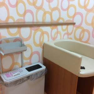 アピアショッピングセンター(2F)の授乳室・オムツ替え台情報 画像1