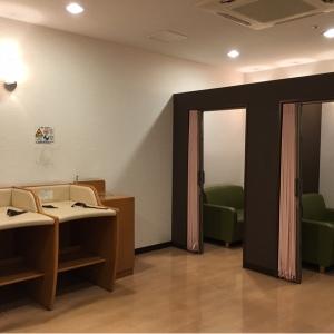 フォレオ広島東店(1F)の授乳室・オムツ替え台情報 画像1