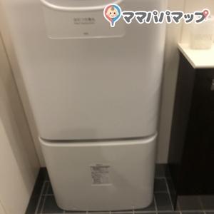 DCMカーマ 二川店のオムツ替え台情報 画像2