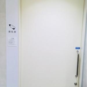 DOTON PLAZA(3F)の授乳室・オムツ替え台情報 画像3