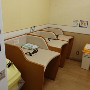 トイザらス  広島宇品店(2F)の授乳室・オムツ替え台情報 画像2