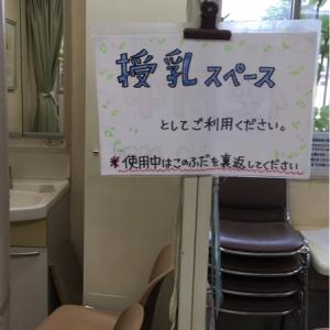 代々木ポニー公園の授乳室・オムツ替え台情報 画像5