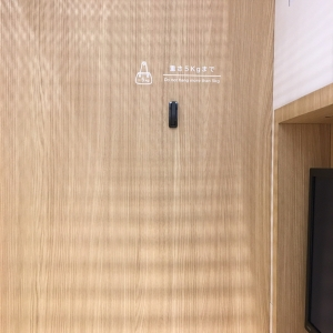 上野マルイ(4F)の授乳室・オムツ替え台情報 画像8