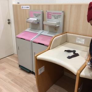 リーフウォーク稲沢(2階)の授乳室・オムツ替え台情報 画像2