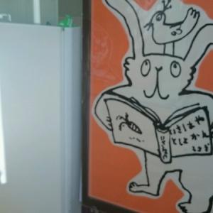 諫早市立諌早図書館(1階 児童図書部門奥)の授乳室・オムツ替え台情報 画像1
