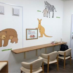 上野動物園 表門横 トイレの授乳室・オムツ替え台情報 画像4