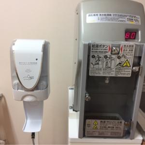 淀川キリスト教 病院(1F)の授乳室・オムツ替え台情報 画像3