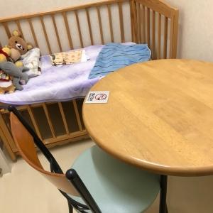 ギフトプラザ古川店のオムツ替え台情報 画像2