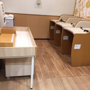 イオンモール京都五条(3F)の授乳室・オムツ替え台情報 画像6