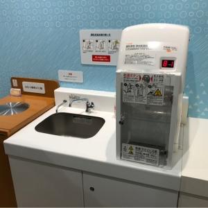 スナモ南砂町ショッピングセンター(2F)の授乳室・オムツ替え台情報 画像8