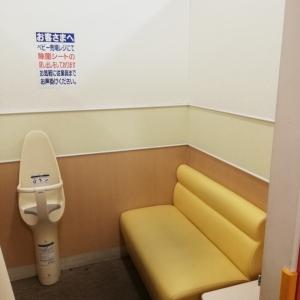 イオンモール鶴見緑地店 イオン内(3F)の授乳室・オムツ替え台情報 画像3
