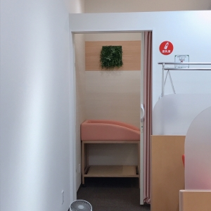 ほけんの窓口 ザビッグ昭島店(1F)の授乳室・オムツ替え台情報 画像2