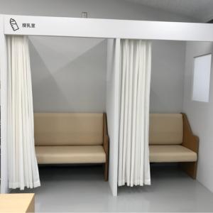 部屋の一角に授乳室があります