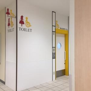 ミウィ橋本 (2F 多機能トイレ)のオムツ替え台情報 画像2