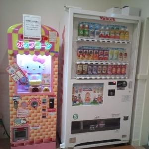 北千住マルイ(5F)の授乳室・オムツ替え台情報 画像8