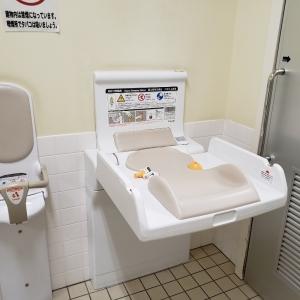 ヨークベニマル名取バイパス店(1F)のオムツ替え台情報 画像1