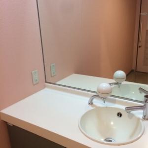 宮島水族館 みやじマリン(1階インフォメーション横)の授乳室・オムツ替え台情報 画像3