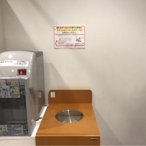 東京ドームシティ ジオポリス(1F)の授乳室・オムツ替え台情報 画像1