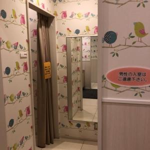 授乳室2つ