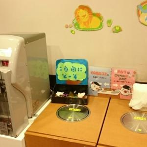 東京駅(新幹線中央乗換口改札内)(1F)の授乳室・オムツ替え台情報 画像1