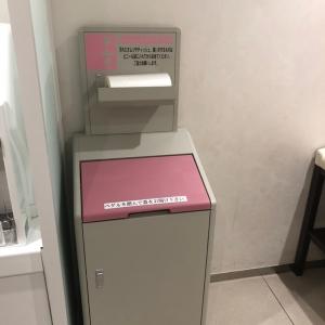 東急プラザ銀座(10F)の授乳室・オムツ替え台情報 画像5