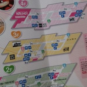ららぽーと 和泉(4F)の授乳室・オムツ替え台情報 画像10
