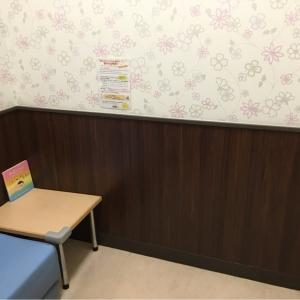 イオン岐阜店(3F)の授乳室・オムツ替え台情報 画像2