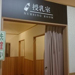 授乳室からは男性立ち入り禁止です