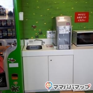 たんぽぽファーム(6F)の授乳室・オムツ替え台情報 画像3
