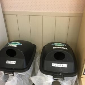 小田急百貨店 新宿店(9階)の授乳室・オムツ替え台情報 画像9