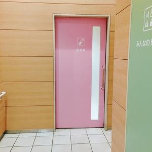 ボーノ相模大野(2F)の授乳室・オムツ替え台情報 画像3