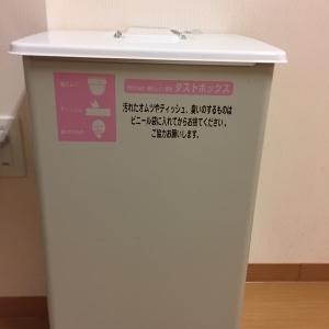 淀川キリスト教 病院(1F)の授乳室・オムツ替え台情報 画像2