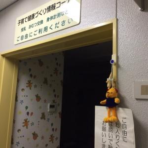 都島区保健福祉センター 分館(1F)の授乳室・オムツ替え台情報 画像6
