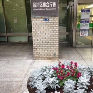 品川区役所(3F)の授乳室・オムツ替え台情報 画像4
